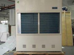 风冷调温型管道除湿机CGTZF15
