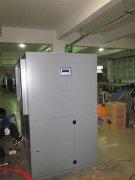 风冷调温型管道除湿机CGTZF50