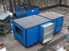 风冷调温型管道除湿机CGTZF80