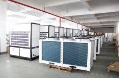 风冷调温型管道除湿机CGTZF120