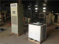 水冷型恒温恒湿空调机H7 H7H
