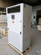 水冷型恒温恒湿型空调机H22 H22H