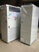 水冷型恒温恒湿型空调机H28 H28H