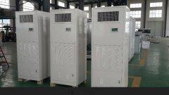 RF99NH风冷热泵型单元式空调机