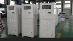 RF99N风冷热泵型单元式空调机