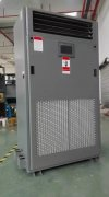 风冷冷风型空调机HF158N