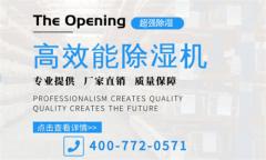 """<font color='#000000'>选购""""生态门""""主要看材质</font>"""