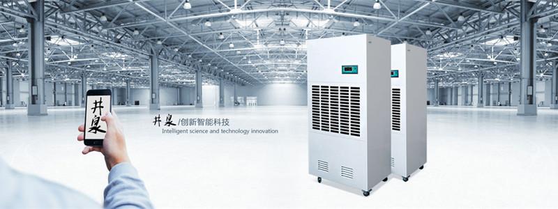 电子厂空气太潮湿怎么处理?电子车间除湿机