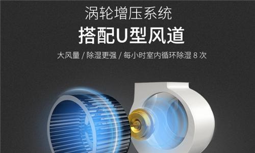 杭州生产工业除湿机的企业