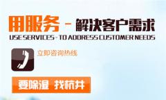<font color='#000000'>关注木门价格 700元以下产品选购需慎重</font>