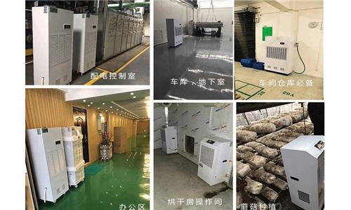 标准型工业除湿机
