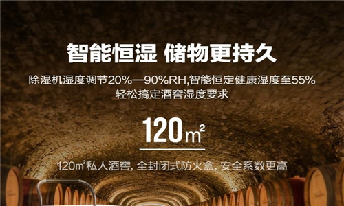 广州电子车间抽湿机,电子厂空气除湿机