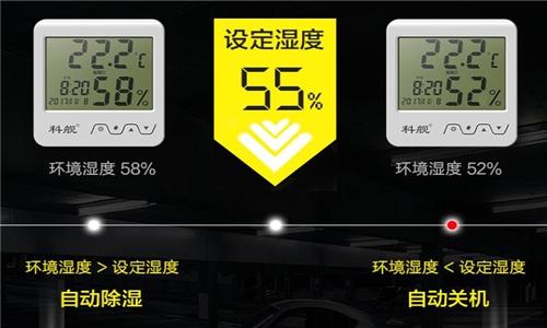 地下室除湿机什么品牌好,杭井ZD-890C除湿机