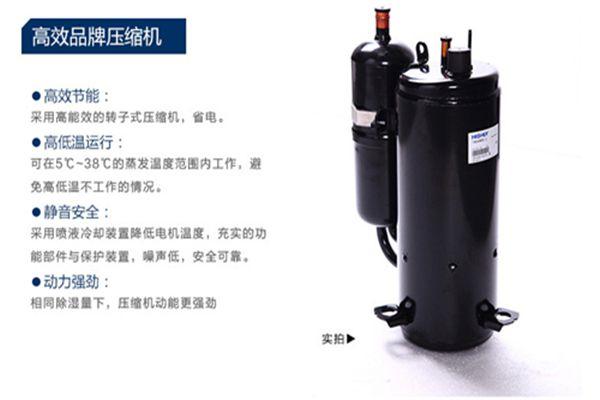 青岛工业除湿机哪个厂家好