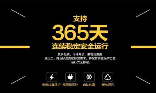 宁波抽湿器厂家,全自动工业抽湿机怎样选购?