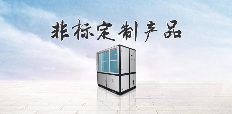 烟叶车间防潮机_烟叶库房防潮机_工业防潮机品牌价