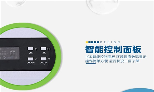 上海电子仓库除湿机什么牌子好?