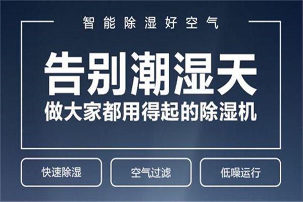 江苏工业除湿机