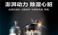<font color='#000000'>除湿机价格,除湿机厂家品牌</font>