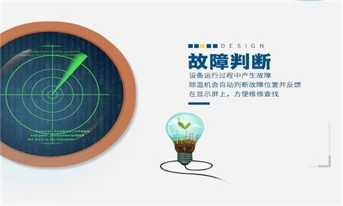 在杭州哪里可以买到食品厂除湿机用的除湿机