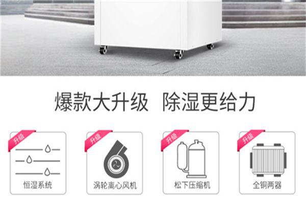 工业抽湿机的品牌介绍