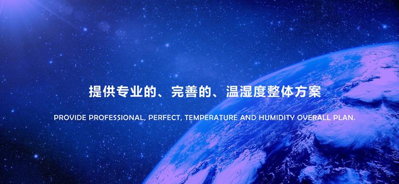 湖南永顺县除湿机厂家_除湿器定做厂家